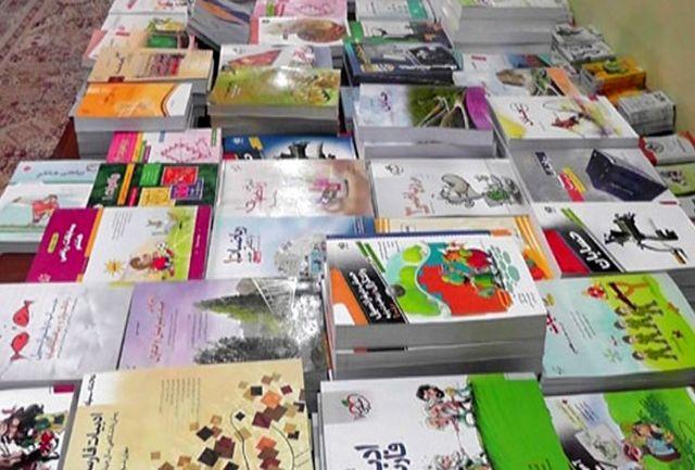 مهلت مجدد برای ثبت نام کتاب های درسی