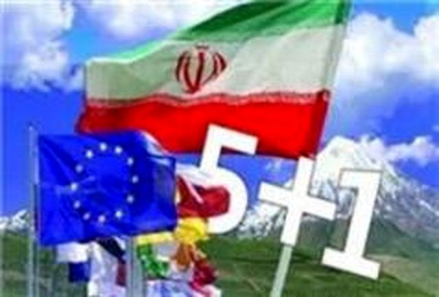 مذاکرات کارشناسی فنی دو جانبه ایران و فرانسه پایان یافت