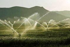هزینه کرد 443 میلیارد تومان در جهت اجرای سیستم های نوین آبیاری در بخش کشاورزی آذربایجان غربی