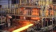 وقوع آتش سوزی در کارگاه تجهیزات شرکت گروه ملی صنعتی فولاد ایران