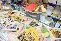 مهلت ثبت سفارش کتب درسی برای دانشآموزان جامانده