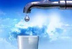 افت فشار یا احتمال قطع آب در بعضی مناطق فردیس