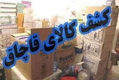 توقیف محموله برنج و دستگیری باند قاچاق سوخت و کالا در سیستان و بلوچستان