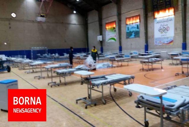 نقاهتگاه شهدای قلاویزان واحد پشتیبان بیمارستان های ایلام است
