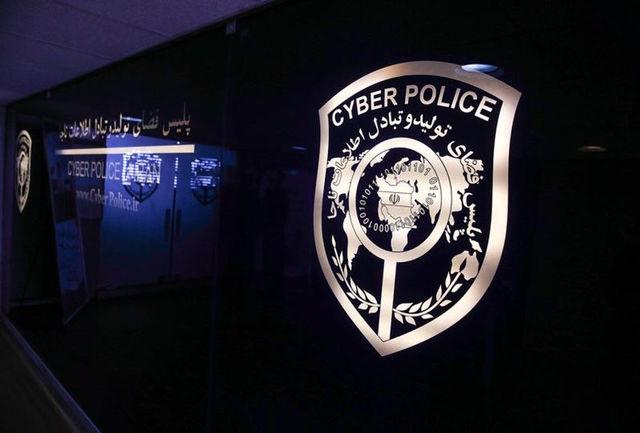 هشدار پلیس درباره مواجهه با کلاهبرداران ایننرنتی