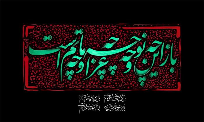 بیان ویژگی های امام حسین (ع) از زبان اهل سنت