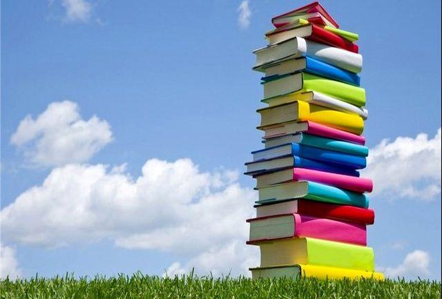 شوق کتابخوانی در شهرهای کوچک بیشتر است