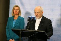 اعضای 1+4 بر تضمین کانال های پرداخت با ایران و تداوم صادرات نفت و میعانات گازی متعهد شدند