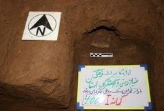 کشف سفالینه های دوره پیش از تاریخ در بازار تهران
