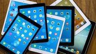 اهدای ۳۵ دستگاه تبلت و گوشی هوشمند به دانش آموزان خانوادههای ایتام