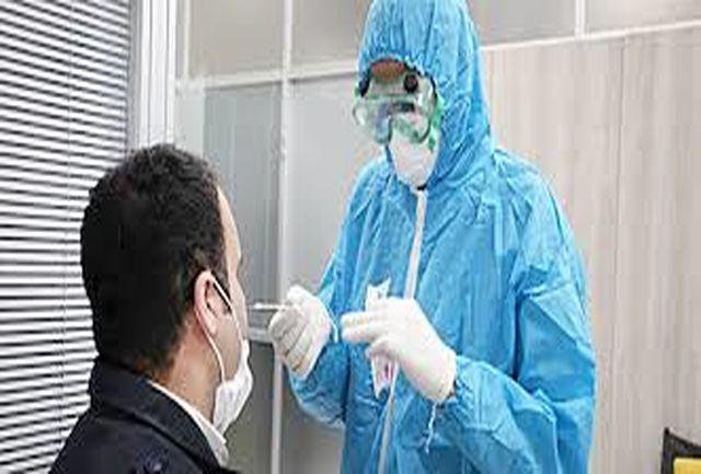 آمار ابتلا به کرونا اصفهان در ۹ آبان/ ۳۹ بیمار مبتلا به کرونا جان خود را ازدست دادند