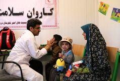 اعزام پنجمین کاروان سلامت به روستاهای استان