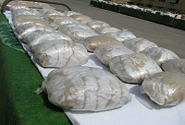 کشف 30 کیلو حشیش در استان