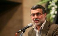 ظفرقندی رئیس نظام پزشکی تهران بزرگ شد