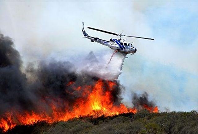 اختصاص بالگرد اطفاء حریق به کهگیلویه و بویراحمد