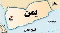 انصارالله یمن  پهپاد نیروهای ائتلاف سعودی را سرنگون کرد