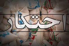 طرح تشدید مبارزه با قاچاق کالا و احتکار در ایلام اجرا میشود