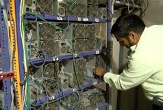 کشف مزرعه 12 میلیاردی دستگاه های تولید ارز دیجیتال در