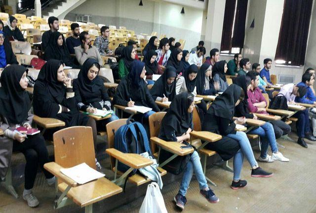 اعلام نحوه فعالیت دانشگاهها تا ۱۸ مهر