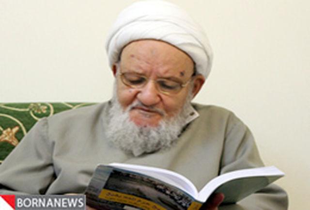 دبیرخانه مجلس خبرگان رهبری ارتحال آیتالله نجمی را تسلیت گفت