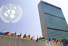 تلاش آمریکا بی نتیجه ماند/ ایران عضو کمیسیون صلحسازی ملل متحد شد