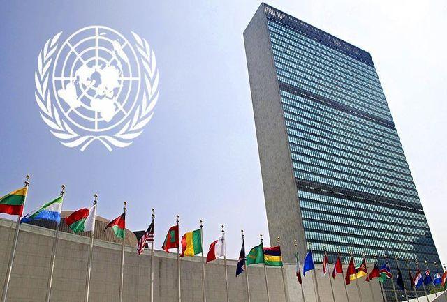 شکستی دیگر برای آمریکا/ جلسه مجمع عمومی سازمان ملل متوقف شد