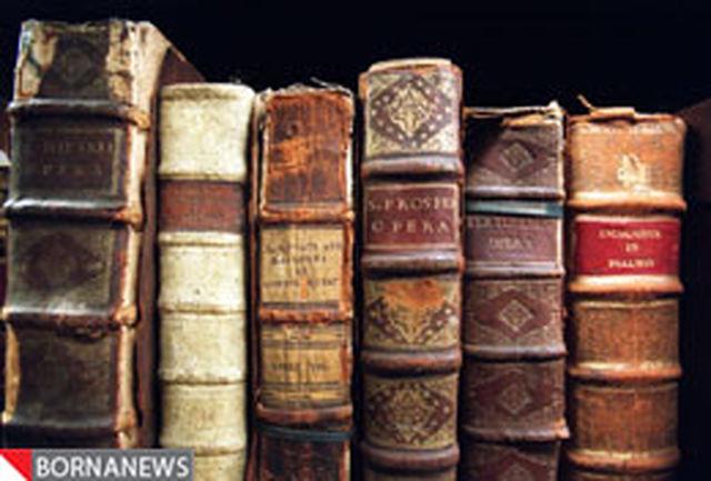 نخستین جشنواره كتاب نفیس و نسخ خطی ایران برگزار میشود