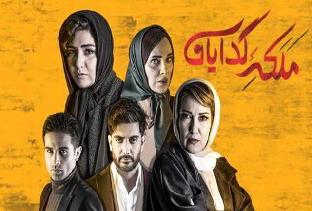 دانلود قسمت 10 ملکه گدایان | قسمت دهم سریال ملکه گدایان با لینک مستقیم