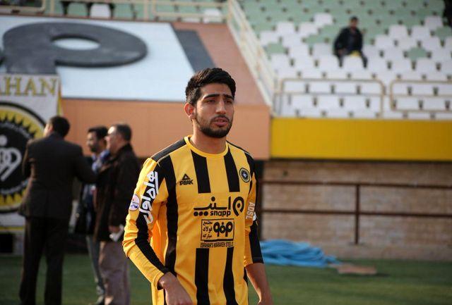 سپاهان حرفهایترین باشگاه ایران است/ هر بازی حکم فینال را دارد/ علاقهای به حضور در استقلال و پرسپولیس ندارم!