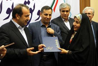 جلسه تقدیر از خیرین و سازمان های مردم نهاد در امداد به سیل زدگان در شیراز