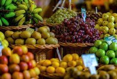 با میوههای خطرناک برای کبد آشنا شوید