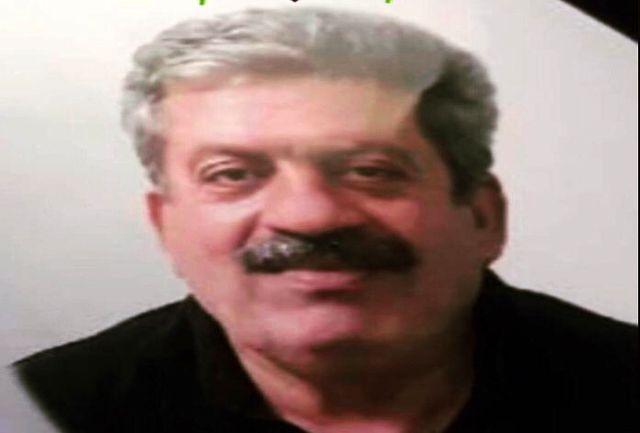 ساری اصلانی؛ دومین شهید مدافع سلامت سازمان مدیریت پسماند