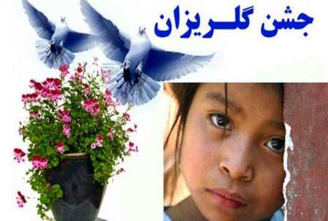جشن گلریزان خراسان شمالی برگزار شد
