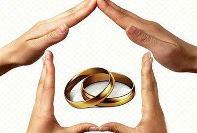 آموزش های ازدواج از سنین پایین آغاز شود