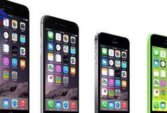 بازگشت 95 گوشی تلفن همراه به شبکه مخابرات