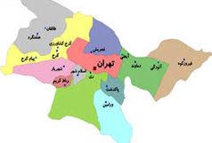 در کدام 2 شهرستان استان تهران از 5 آبان محدودیتهای کرونایی اعمال میشود؟