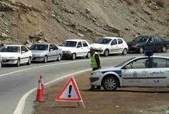 اعمال محدودیت های ترافیکی پایان هفته در جاده کرج - چالوس