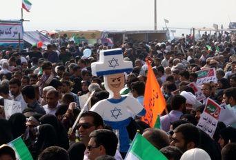 راهپیمایی ۲۲ بهمن - بندرعباس