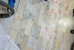 درگیری و چاقوکشی در یک بیمارستان