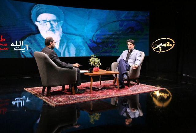 اندیشه سیاسی آیت الله سید محمود طالقانی