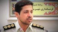 هشدار رئیس پلیس فتای اصفهان درباره کلاهبرداری با تماس تلفنی
