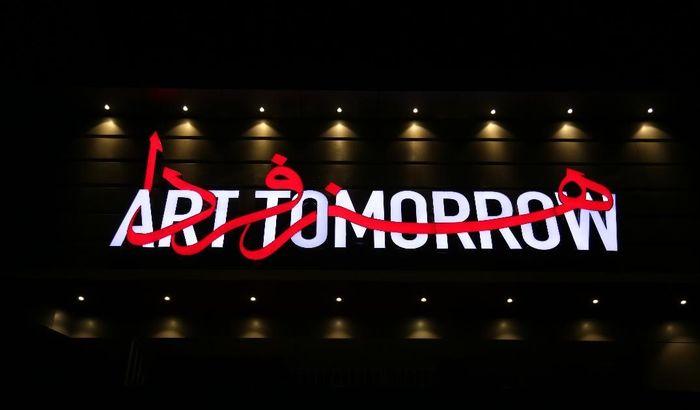 دپارتمان ادبیات در «هنر فردا» آغاز به کار میکند/ برگزاری پنج کارگاه تخصصی