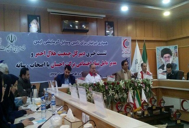 افتتاح طرح «ققنوس» در سیستان و بلوچستان
