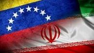 تعریف ساز وکار تهاتر لوازم خانگی با ونزوئلا