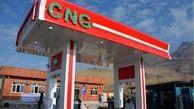 قطع انشعاب گاز سه جایگاه CNG غیراستاندارد در لرستان