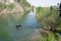 فداکاری مادر دشت عباسی برای نجات پسر خردسالش/ این زن در رودخانه غرق شد