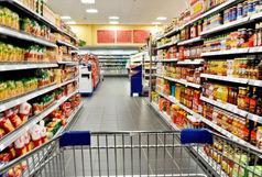 فراوانی کالاهای پرمصرف ایام عید در کشور/ تعدیل قیمتها در بازار عید با عرضه مستقیم و گسترده کالا