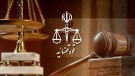اطلاعیه مهم دادستانی خوزستان در خصوص وقایع اخیر ناشی از تنش آبی و خشکسالی استان