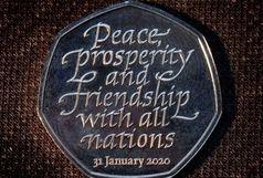اولین پول انگلیس پس از خروج از اتحادیه اروپا/ طرح سکه برگزیت رونمایی شد