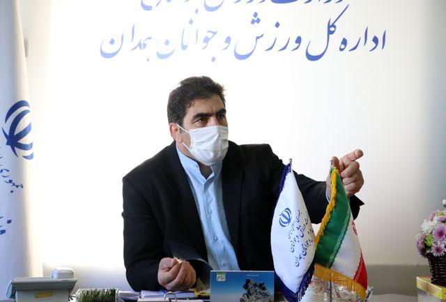 ضرورت اجرای مسابقات و جشنوارههای فرهنگی و ورزشی مجازی در استان همدان
